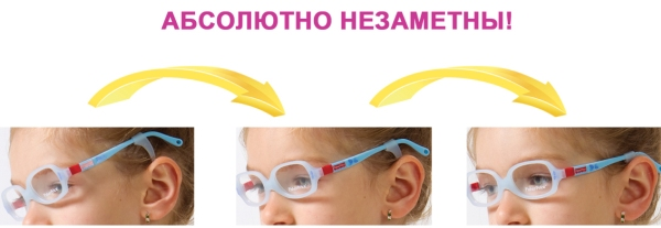 Fisher_Price_eyewear_child-2